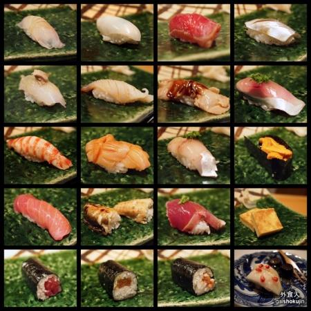 sushi7a